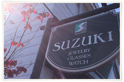 メガネのSUZUKI山形店