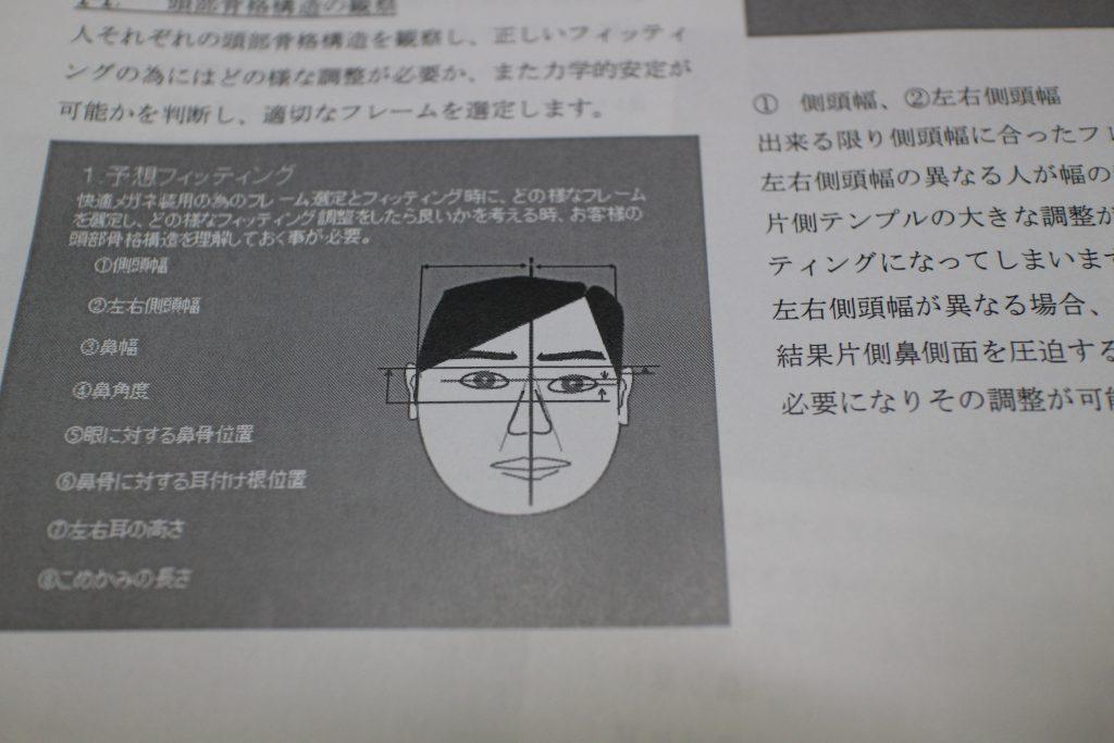 IMG_0432[1]